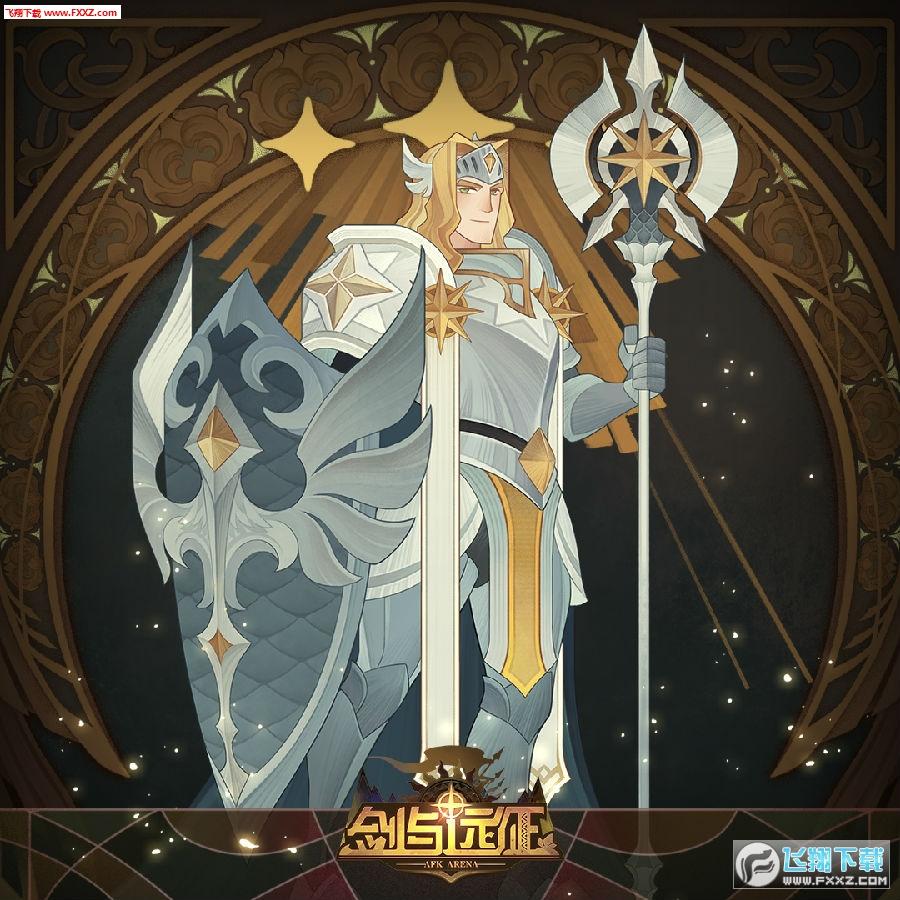 剑与远征羊头是谁女妖是谁 剑与远征全英雄外号大全