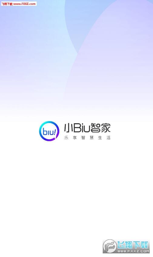 苏宁小Biu智家官方版