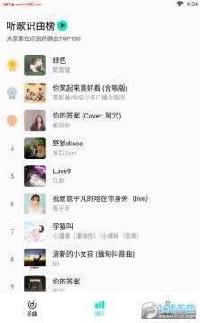 Q音探歌app官网安卓版