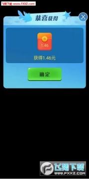 金多多水族馆红包版app最新版