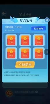 金多多水族馆分红鱼app安卓版