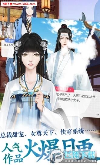 酥皮小说官网app