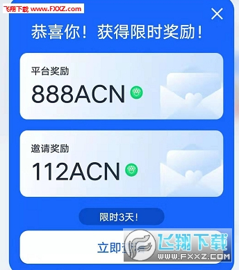 tata塔塔区块链社交app最新版