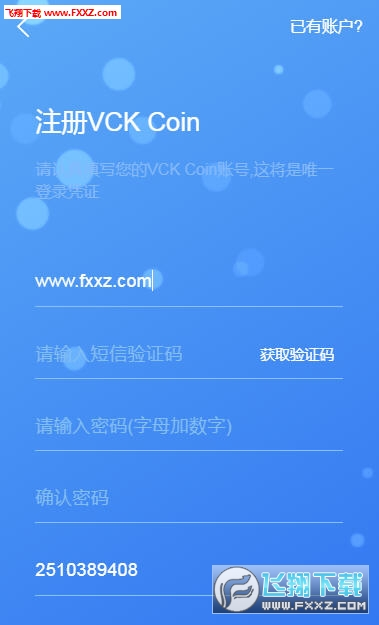 VCK coin维达币app正式版