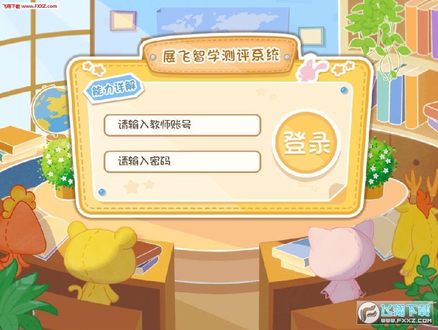 SMS测评app官网版