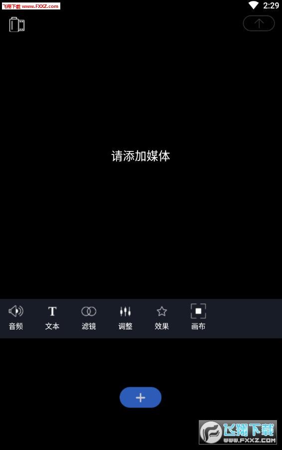 皂影app官方安卓版