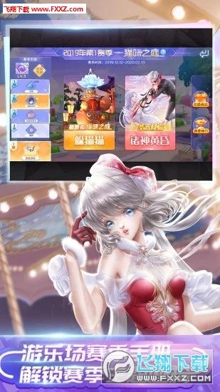 QQ炫舞小屋系统最新版