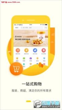 君凤煌领红包app
