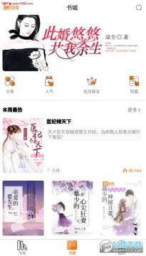 甜悦读网免费小说app