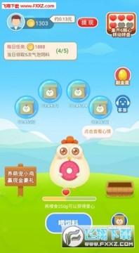 我的养鸡场红包版游戏app正式版
