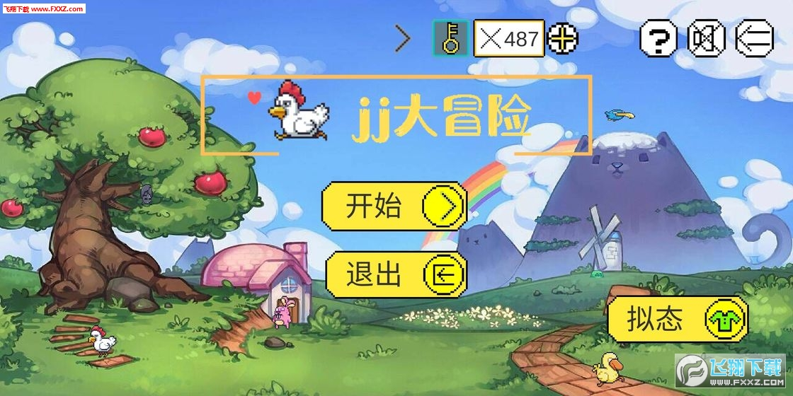 JJ大冒险游戏测试版