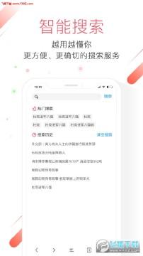 极鹰浏览器赚钱版app官网版