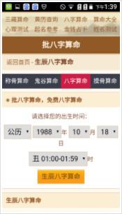 小小解名app官网最新版