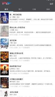 点鸭小说app官网最新版