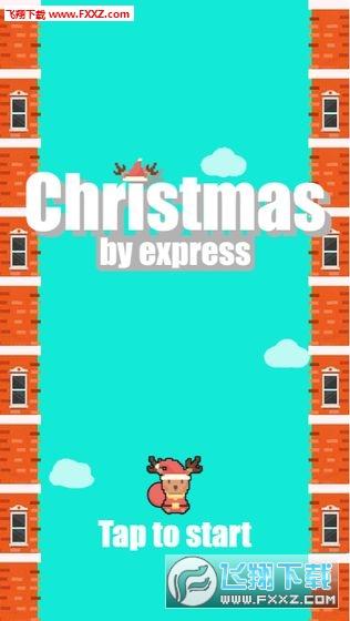 圣诞宅急送安卓版