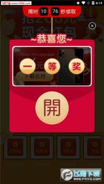 区块神猴世界app正式版