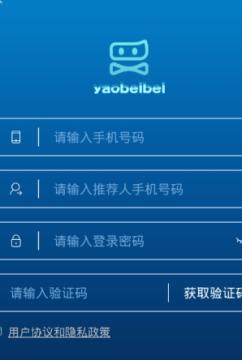 摇呗呗摇一摇领糖果app