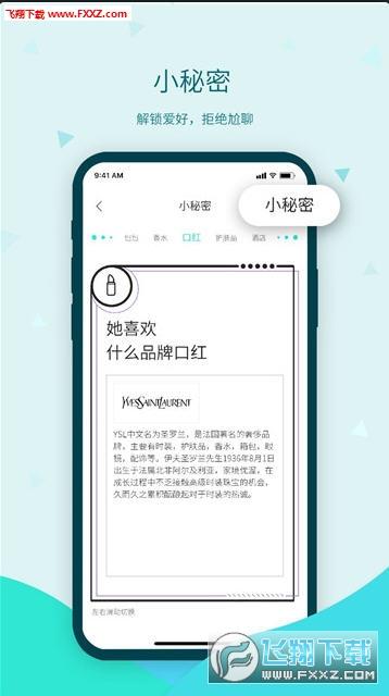 V9社区app官方版
