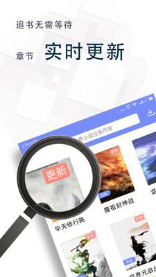 香芒小说app安卓版