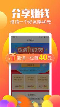 阅进斗金app官方最新版