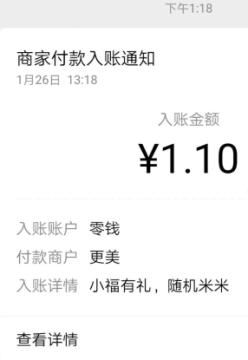 省省群app官方安卓版