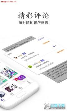 大杂乱小说目录阅读全文app完整版