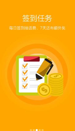 鲸鲤网app转发赚钱1.0.0截图0