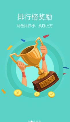 鲸鲤网app转发赚钱1.0.0截图2
