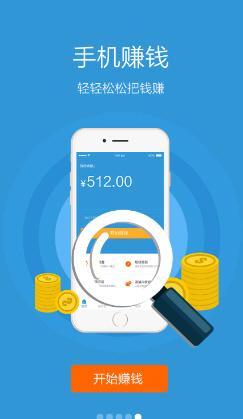 鲸鲤网app转发赚钱1.0.0截图3