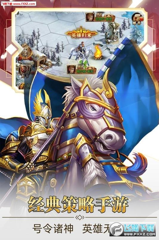守护英雄传说果盘最新版1.0截图2