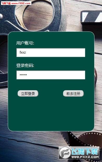 微推联盟平台app官方入口1.0.0截图2