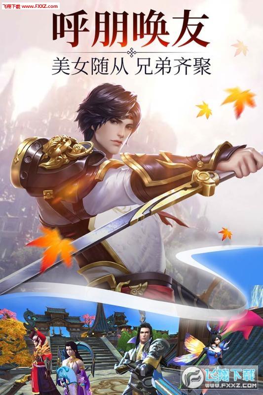 诛神黄昏九游版0.2截图3