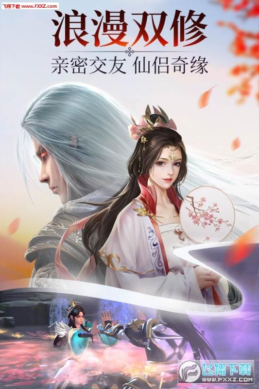 诛神黄昏九游版0.2截图1