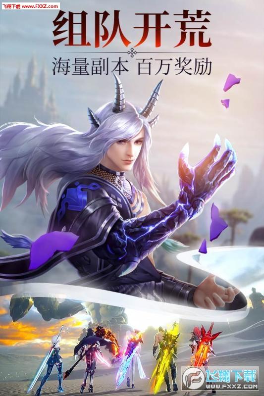 诛神黄昏九游版0.2截图2