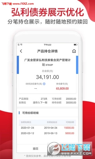 �V�l�C券易淘金app最新版v8.5.1.0截�D0