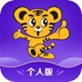 华谊旅行app官方版v1.0.1
