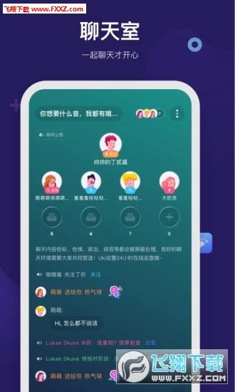 呼啦app官方版v1.0.2截图0