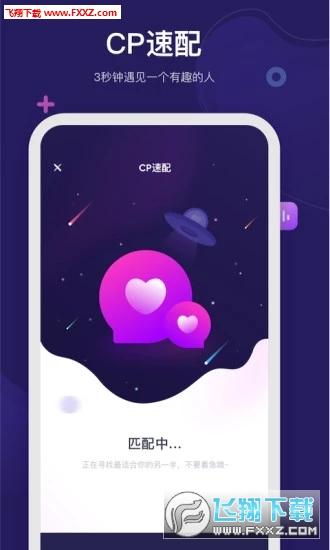 呼啦app官方版v1.0.2截图2