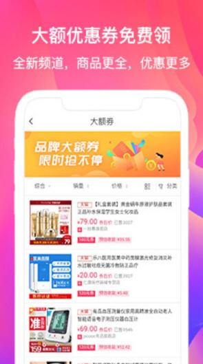无忧街app安卓版1.3.2截图0