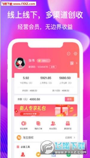 无忧街app安卓版1.3.2截图1