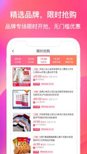无忧街app安卓版1.3.2截图2