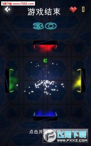 逃无限空间破解版1.0.2截图2