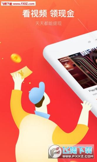 聚游果app官网正式版2.1截图0