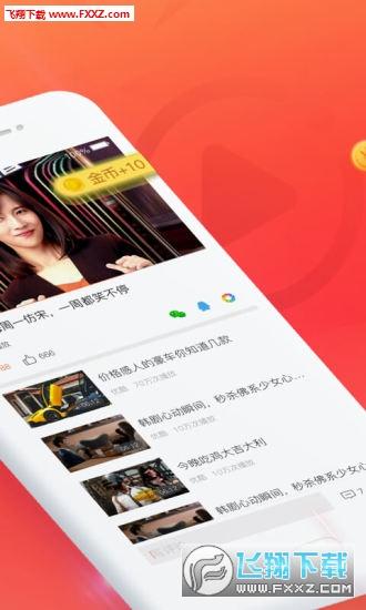聚游果app官网正式版2.1截图2