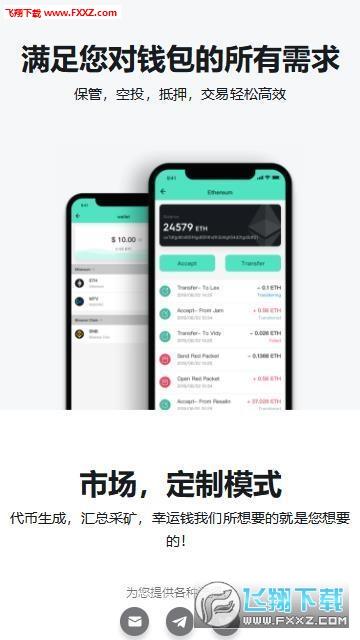 justtalk区块链赚钱appv1.0截图0
