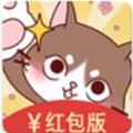 全民撸猫红包版app官方最新版1.0
