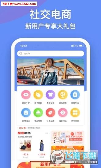 悦享视频app5.5.3截图1