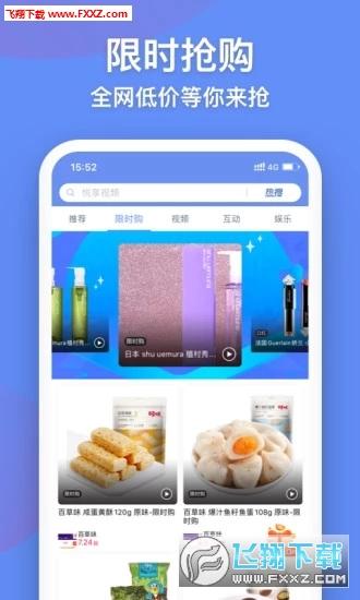 悦享视频app5.5.3截图2
