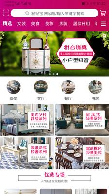 汇米街app0.0.14截图2