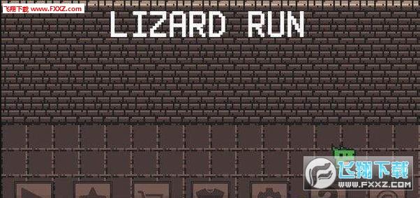 蜥蜴跑酷2020安卓版1.0.1截图0